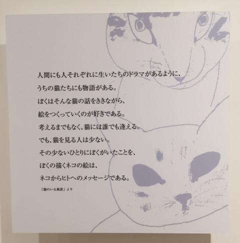 yamashiro-nekoten7_043017
