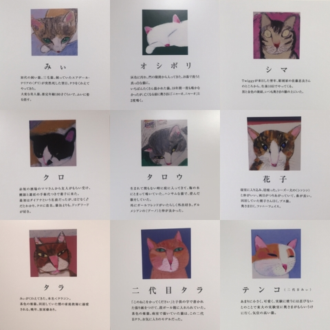 yamashiro-nekoten_0
