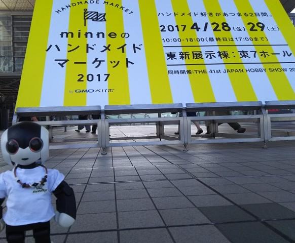 2017春 東京遠征