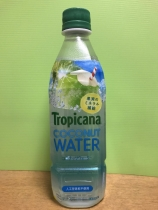 tripicana-coconutswater2017