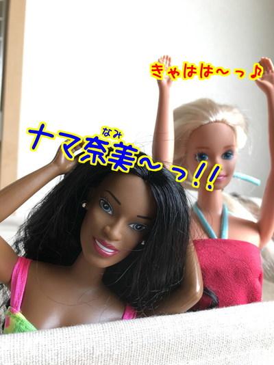 pxyQLln052V3sdH1498206267_1498206406.jpg