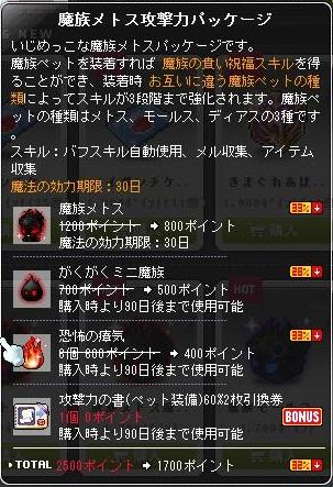Maple170707_202311.jpg
