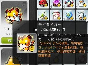Maple170707_202322.jpg