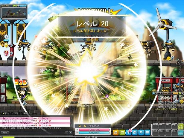 Maple170707_203317.jpg