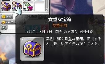 Maple170708_134533.jpg