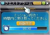 Maple170708_140352.jpg