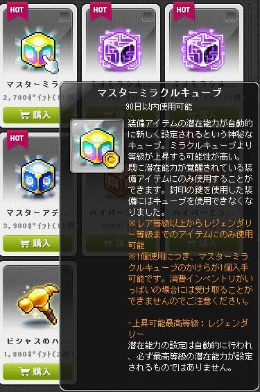 Maple170708_142258.jpg