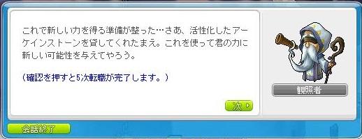 Maple170708_150237.jpg