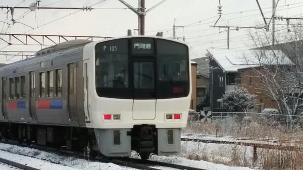 811系旧