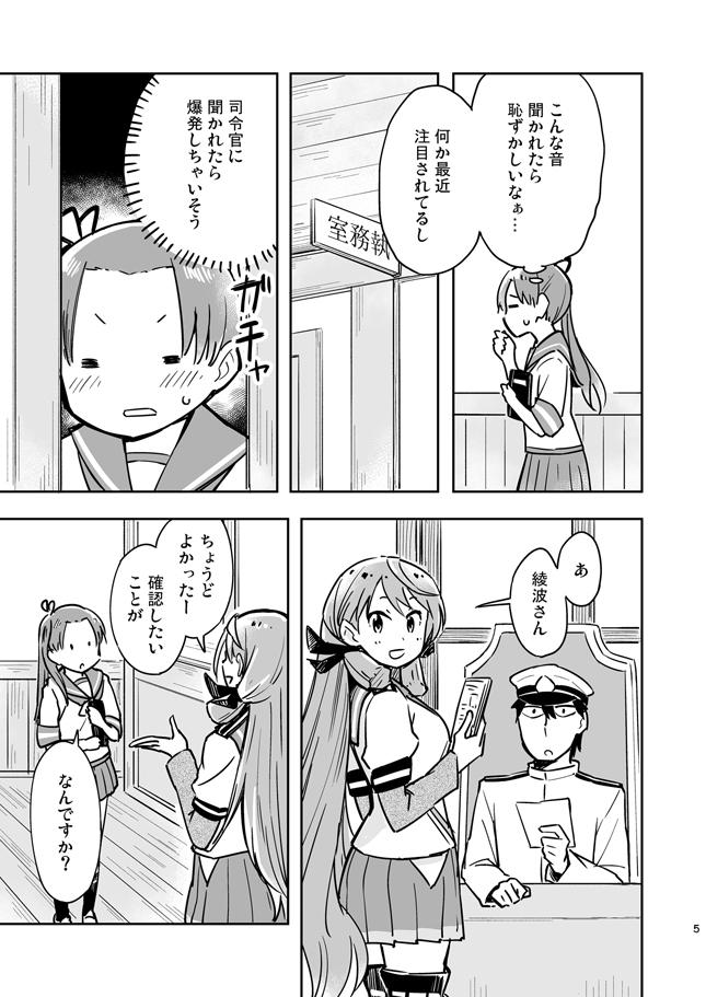 kawasaki4_005.jpg