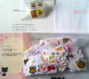 170627切手