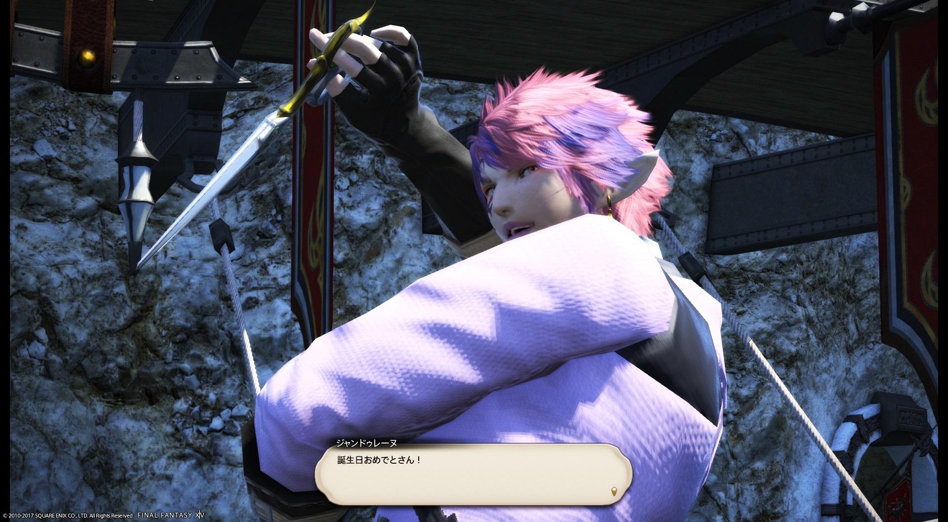 [PCゲーム]FINAL FANTASY XIVの世界へ6