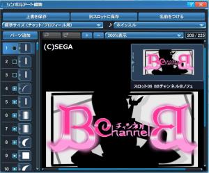 BBチャンネル