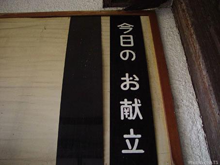 SHIOMI2_25.jpg