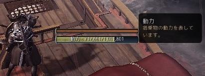 15069.jpg