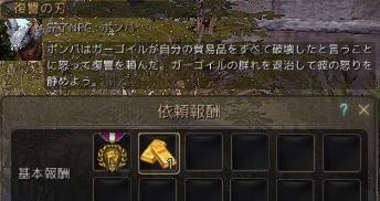 15240.jpg