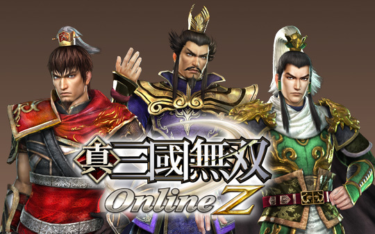 基本無料の一騎当千MMOアクションオンラインゲーム 『新・三國無双Online』 無料PC(パソコン)オンラインゲーム情報ラボ