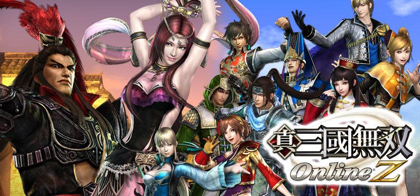 基本プレイ無料の一騎当千MMOアクションオンラインゲーム 『新・三國無双Online』 新作オンラインゲーム情報EX