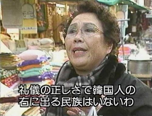 20141203houkahoukakimoizo2016216222444.jpg