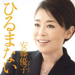 andoyuko.jpg