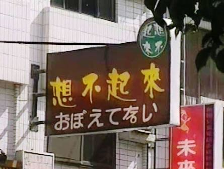 neta-omoshiro7.jpg