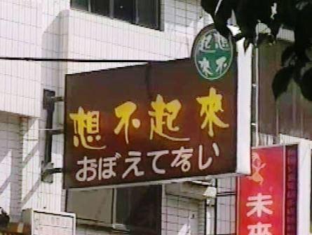 neta-omoshiro7222.jpg