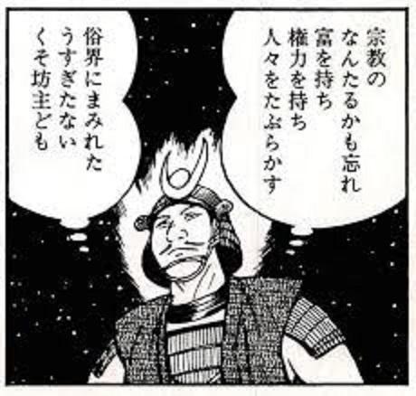sonotooridayokusobouzudomo201632233511.jpg