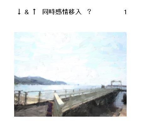 01_201705140832111de.jpg