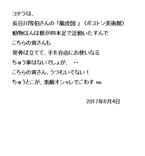 02_20170607083941ebd.jpg
