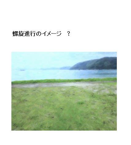 03_20170621061546fc3.jpg