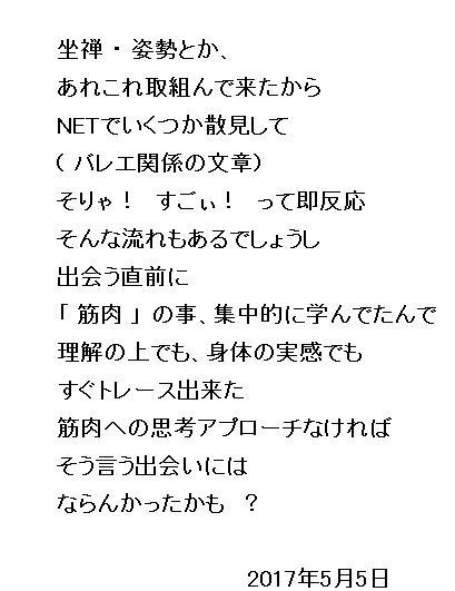 04_20170509102418bab.jpg
