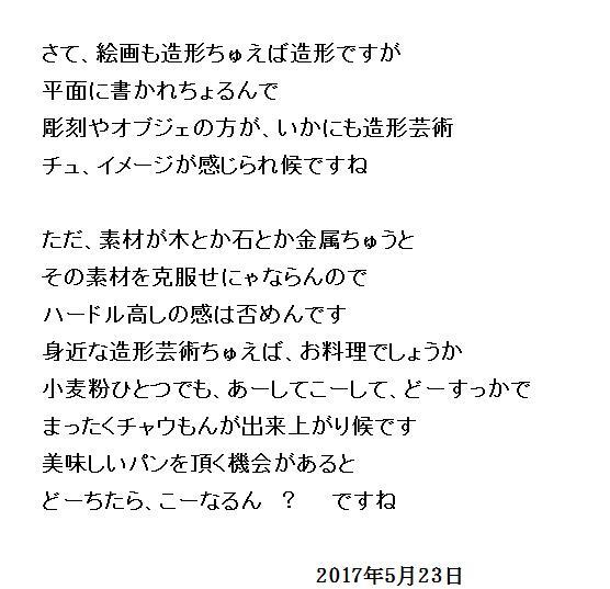 04_20170523043829385.jpg