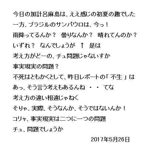 04_20170526093006b46.jpg