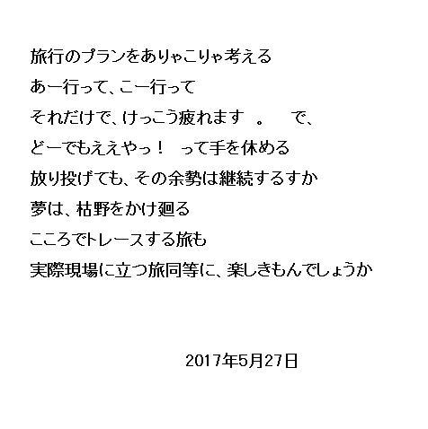 04_20170528064659dec.jpg