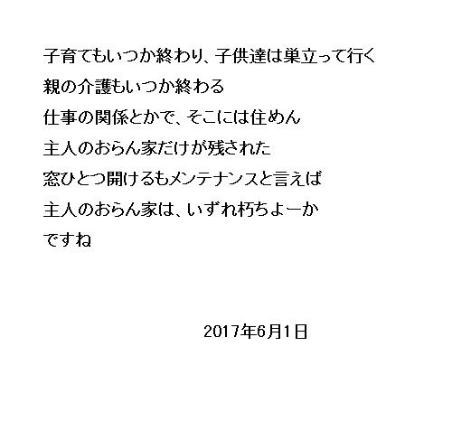 04_2017060109013233a.jpg