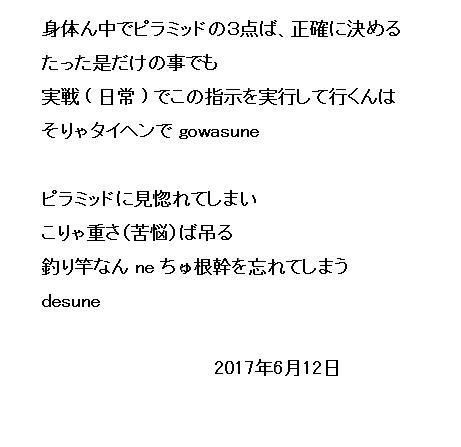 04_20170612094944711.jpg
