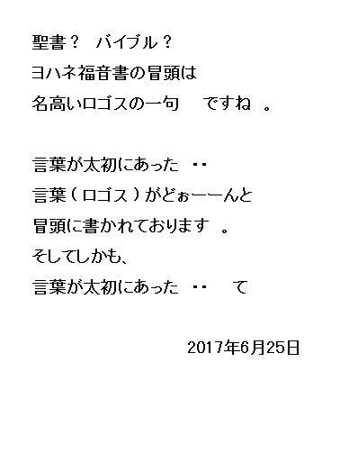 04_20170625100648e62.jpg