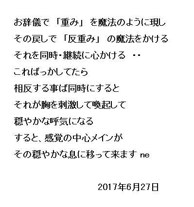 04_20170627082222aec.jpg
