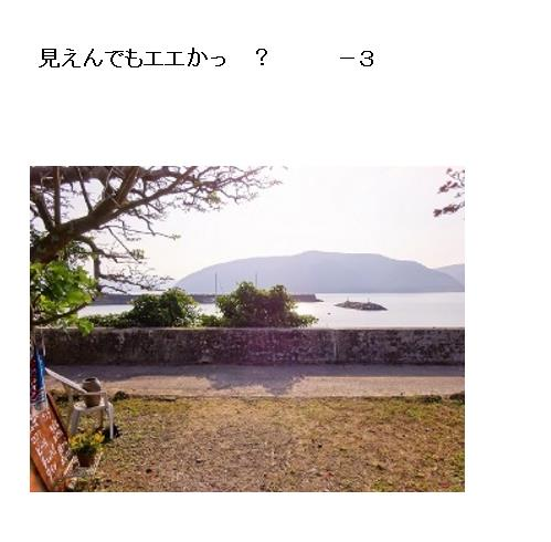 05_20170528064657ea1.jpg