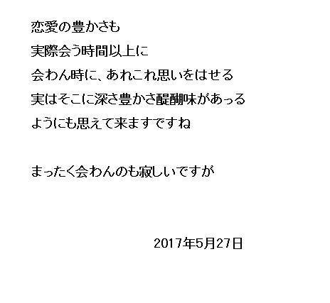 06_20170528064656ce4.jpg