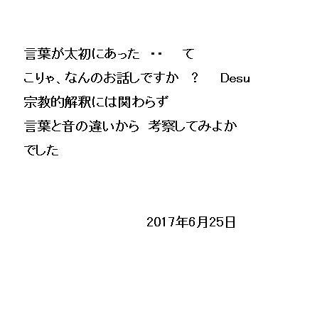 06_20170625100650805.jpg