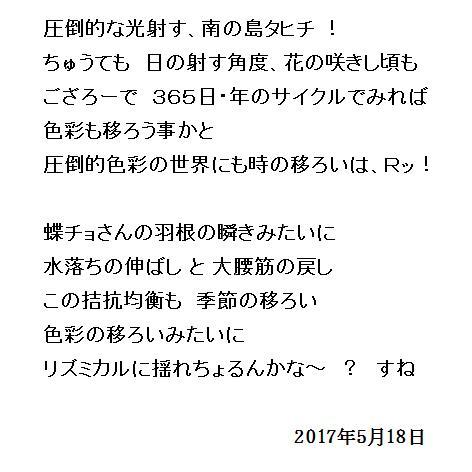 07_20170519114624987.jpg