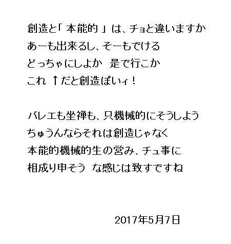 08_2017050910242411d.jpg