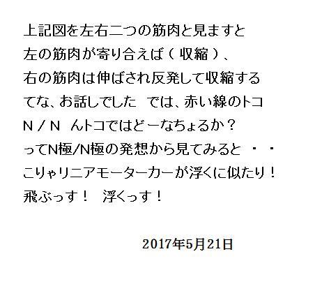 08_20170522120112be5.jpg