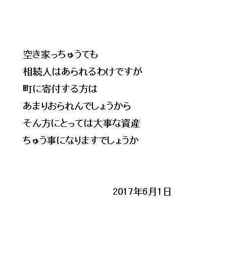 08_201706010901267a1.jpg
