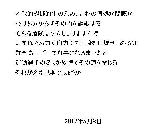 10_2017050910240669b.jpg