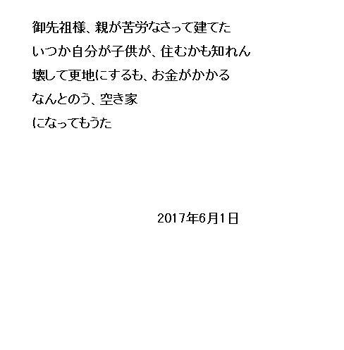 10_20170601090124a8e.jpg