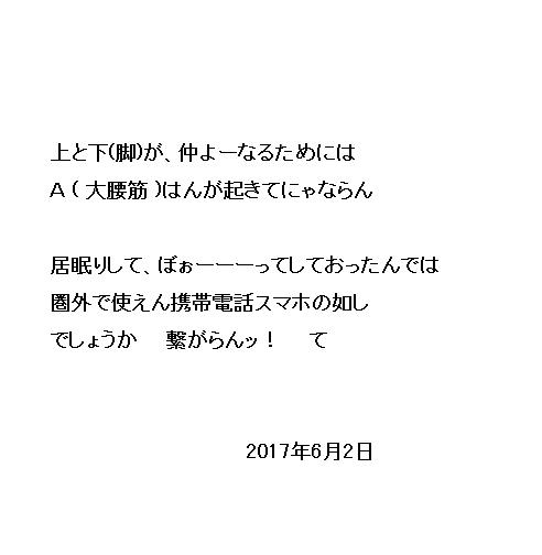 10_20170602105431df4.jpg