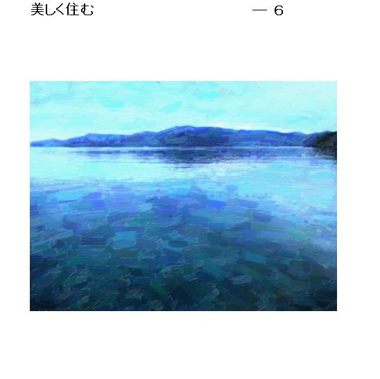 11_20170601090411f64.jpg