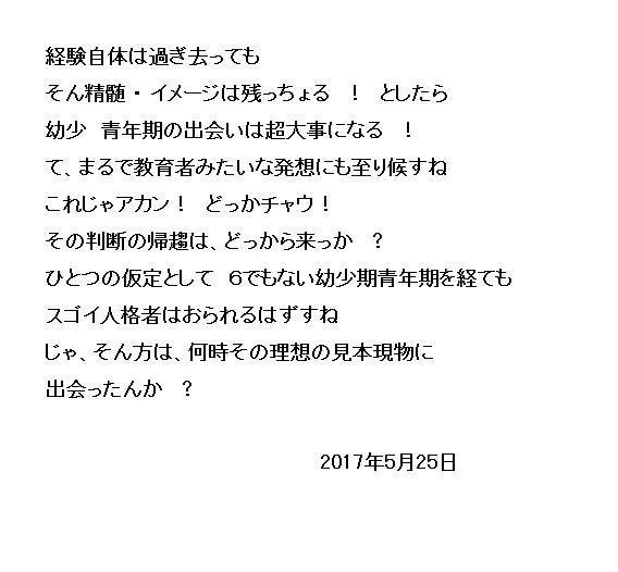 12_2017052505495398d.jpg